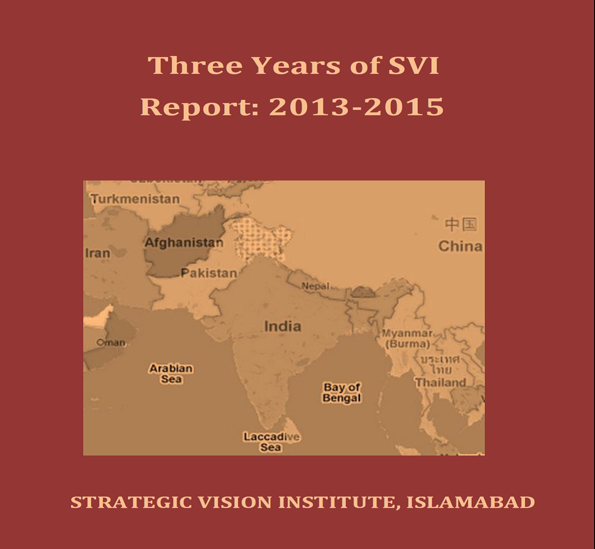 Three Years of SVI Report: 2013-2015