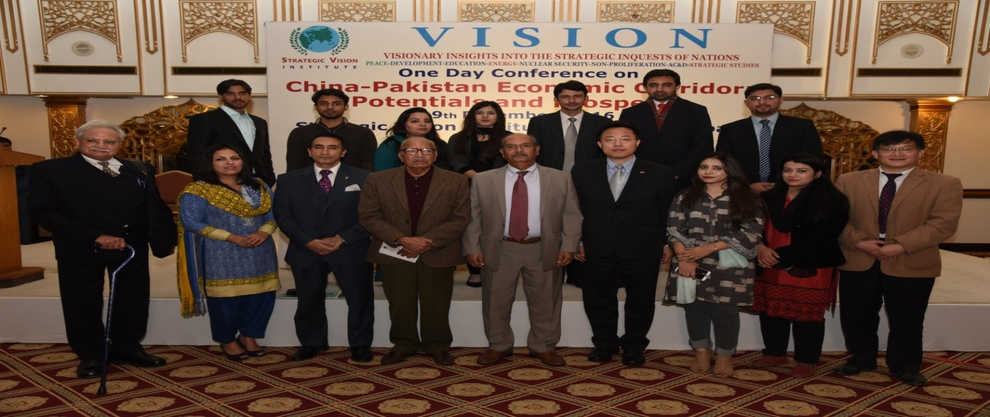 "Report on ""China-Pakistan Economic Corridor: Potentials and Prospects"""