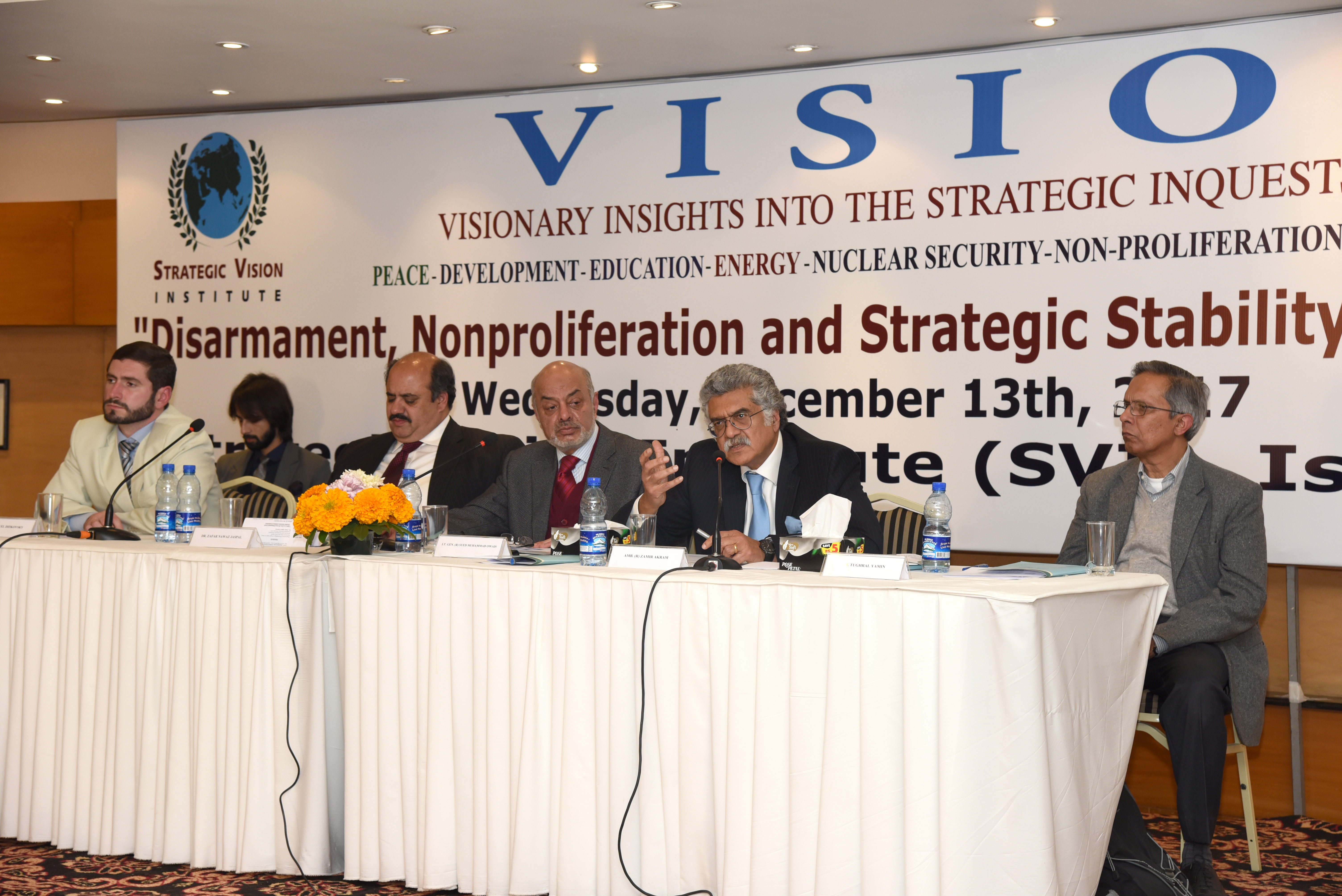 """""""Disarmament, Nonproliferation and Strategic Stability in South Asia"""""""