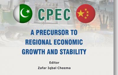 SVI CPEC Book