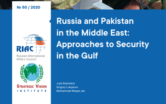 RIAC-SVI Joint Report on Russia and Pakistan in the Middle East: Approaches to Security in the Gulf