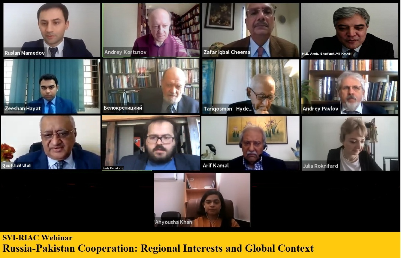 Webinar on Russia-Pakistan Cooperation Regional Interests and Global Context